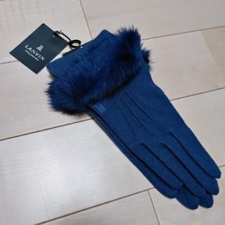 ランバンコレクション(LANVIN COLLECTION)のLANVIN COLLECTION 手袋(手袋)