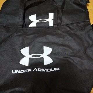アンダーアーマー(UNDER ARMOUR)のアンダーアーマー袋×2(ショップ袋)