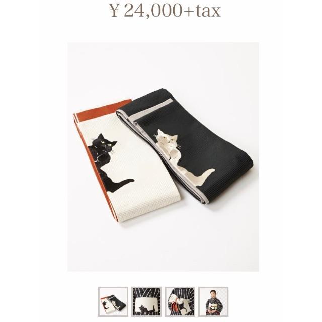 ふりふ(フリフ)のふりふ ごろん猫 半幅帯 レディースの水着/浴衣(帯)の商品写真