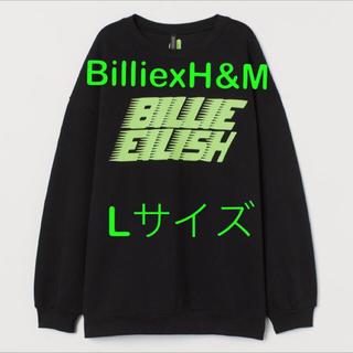 エイチアンドエム(H&M)のBillie Eilish x H&M(スウェット)