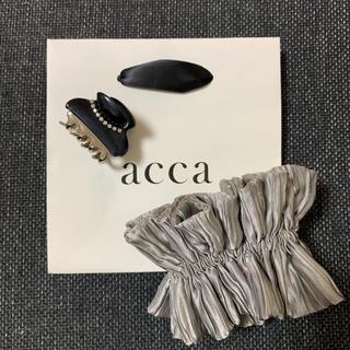 アッカ(acca)のaccaライトグレーシルクシュシュ(ヘアゴム/シュシュ)