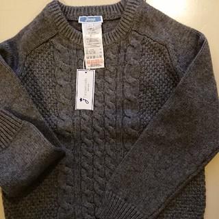 ジャカディ(Jacadi)のJacadi🇫🇷 ジャカディ 子供服 セーター(ニット)