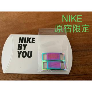 ナイキ(NIKE)の匿名配送 BY YOU 原宿限定デュブレ デュプレ レインボー NIKE(その他)