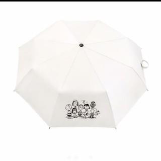 ピーナッツ(PEANUTS)の海外製品 スヌーピー折り畳み傘 自動開閉〔白色〕(傘)