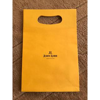 ジョンロブ(JOHN LOBB)のジョン ロブ  紙袋(ショップ袋)