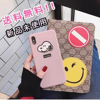 可愛いスヌーピーのiPhoneケース★(iPhoneケース)