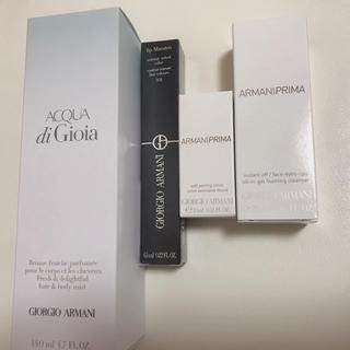 アルマーニ(Armani)の新品 未開封 アルマーニ ビューティー リップマエストロ 化粧水 クレンジング(リップグロス)