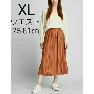 ユニクロ(UNIQLO)の新品未使用タグ付き ユニクロ ランダムプリーツロングスカート XL(ロングスカート)
