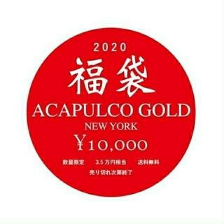 アカプルコゴールド(ACAPULCO GOLD)のアカプルコゴールド2020福袋 LSIZE二個セット(その他)