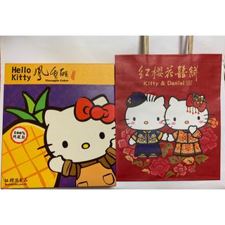 ハローキティ(ハローキティ)の台湾限定 パイナップルケーキ ハローキティー(菓子/デザート)