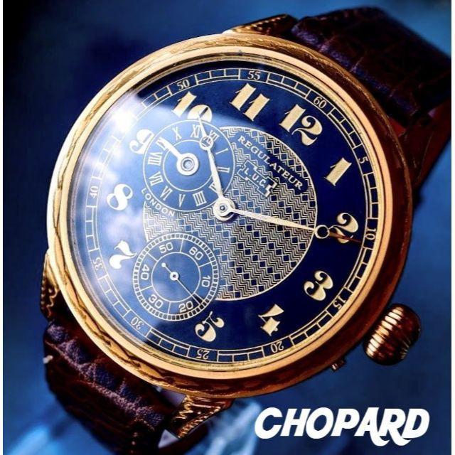 パテックフィリップ コピー 7750搭載 | Chopard - ◆L.U.C ショパール◆ OH済/レギュレーター/アンティーク/腕時計/手巻の通販