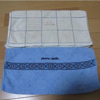 ユーピーレノマ(U.P renoma)のフェイスタオル2枚 U.P renoma、pierre cardin(タオル/バス用品)