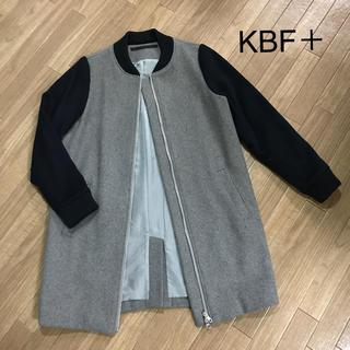 ケービーエフプラス(KBF+)の美品★KBF+コート(ロングコート)