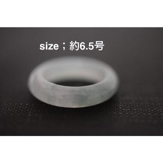 159-16 小指 薬指 6.5号 天然 A貨 翡翠リング 硬玉(リング(指輪))