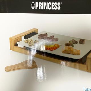 プリンセス テーブルグリルミニピュア Table Grill Mini Pure(ホットプレート)