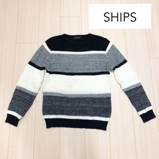 SHIPS - 【 SHIPS 】 ボーダー ニット セーター S