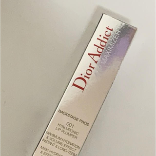 ディオール(Dior)のDior リップマキシマイザー 001(リップグロス)