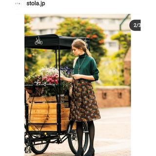 ストラ(Stola.)の【美品】ストラ 花柄 スカート 38(ひざ丈スカート)