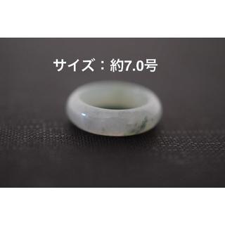 159-19 小指 薬指 7.0号 天然 A貨 翡翠リング 硬玉ジェダイト(リング(指輪))