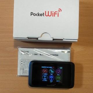 ソフトバンク(Softbank)のPocketWiFi 502HW(その他)