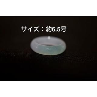 159-20 小指 薬指 7.0号 天然 A貨 翡翠リング 硬玉ジェダイト(リング(指輪))