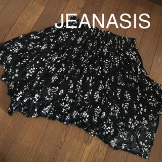 ジーナシス(JEANASIS)のジーナシス 変形ミニスカート ペンキ柄風デザイン(ミニスカート)