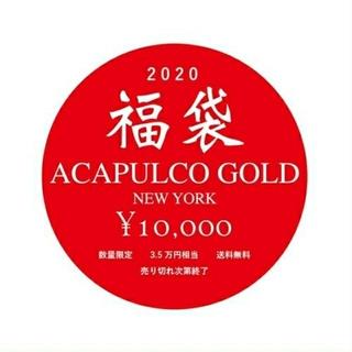 アカプルコゴールド(ACAPULCO GOLD)のアカプルコゴールド2020福袋 Lサイズ(その他)