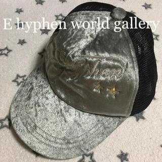イーハイフンワールドギャラリー(E hyphen world gallery)のイーハイフン ロゴメッシュキャップ ベロア 帽子(キャップ)