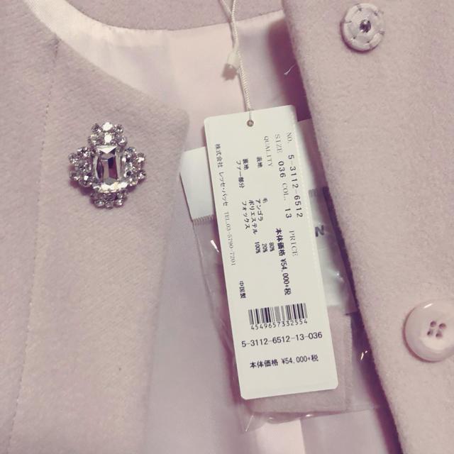 Debut de Fiore(デビュードフィオレ)の新品ビジューノーカラーコート*送料込み レディースのジャケット/アウター(その他)の商品写真