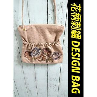 ART DESIGN BAG アートデザイン 花柄刺繍 ショルダーバッグ