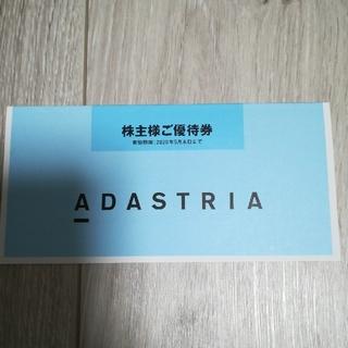 ローリーズファーム(LOWRYS FARM)のアダストリア株主優待券 5000円分(ショッピング)