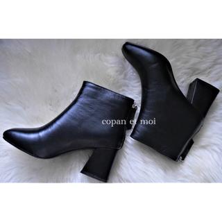 イエナスローブ(IENA SLOBE)の【即発送】 新品 本革ボア スクエアトゥショートブーツ 24cm 黒 レザー(ブーツ)