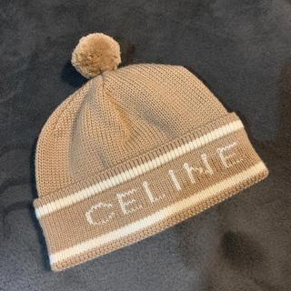 セリーヌ(celine)のCELINE◆ポンポン付き ニットキャップ◆ニット帽 ベージュ 男女兼用 美品(帽子)
