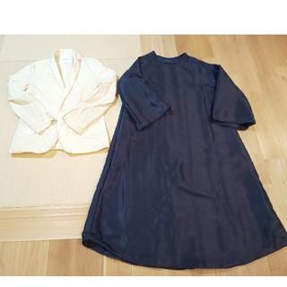 マツコと村上衣装セット(衣装一式)