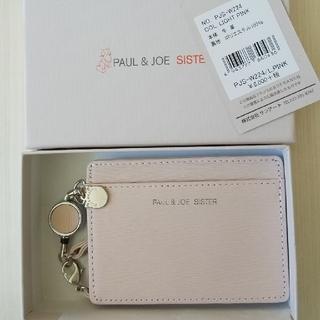 PAUL & JOE - PAUL & JOE sister リール付パスケース
