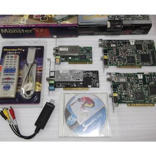 エヌイーシー(NEC)のキャプチャーボード 5点セット&ダビングソフト 動作品【送料込】(PCパーツ)