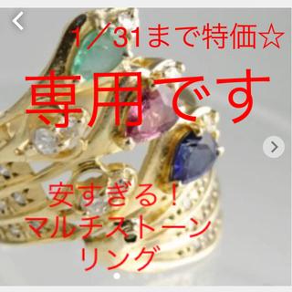 安すぎる!k18ゴージャスマルチリング(リング(指輪))