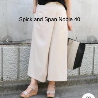 Spick and Span Noble - Noble TRギャバラップクロップドパンツ