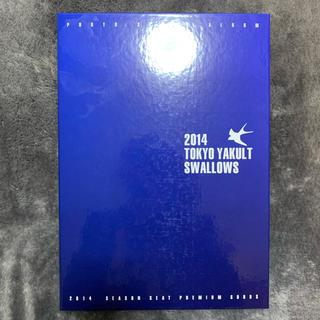 トウキョウヤクルトスワローズ(東京ヤクルトスワローズ)のYakult swallows 選手写真切手 2014(スポーツ選手)