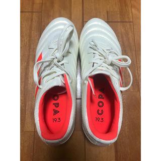 アディダス(adidas)のアディダス サッカースパイク コパ 24.5㎝ 未使用品(シューズ)
