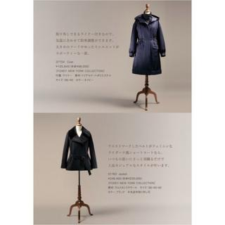 FOXEY - FOXEY NY COLLECTION フォクシー カシミヤジャケット 38