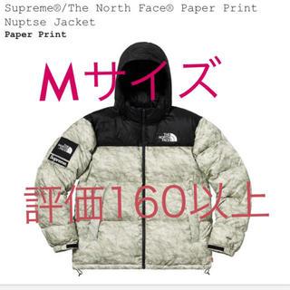シュプリーム(Supreme)の新品 未使用 19FW Supreme The North Face Paper(ダウンジャケット)