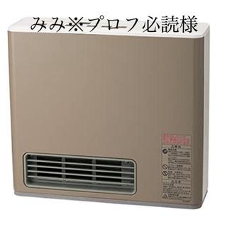 ノーリツ(NORITZ)の【新品・送料込】大阪ガス  ガスファンヒーター(ファンヒーター)