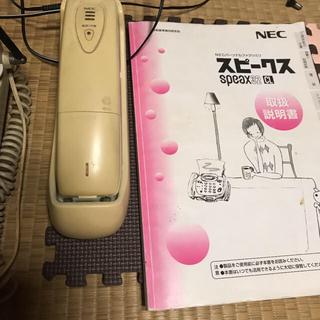 NEC - NEC 電話機 FAX 子機付き