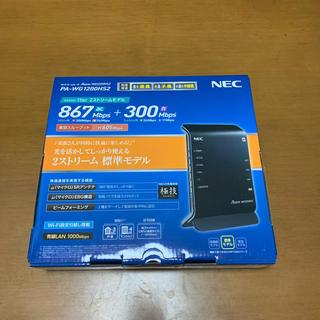 エヌイーシー(NEC)のNEC PA-WG1200HS2(その他)