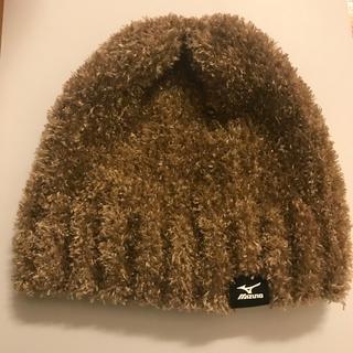 ミズノ(MIZUNO)のニット帽(ニット帽/ビーニー)