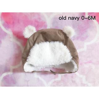 オールドネイビー(Old Navy)の未使用 old navy くま耳帽子(帽子)