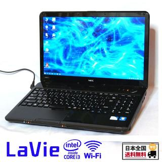 エヌイーシー(NEC)の高速SSD搭載 NEC Lavieノート LS150 ワイヤレスマウスおまけ(ノートPC)