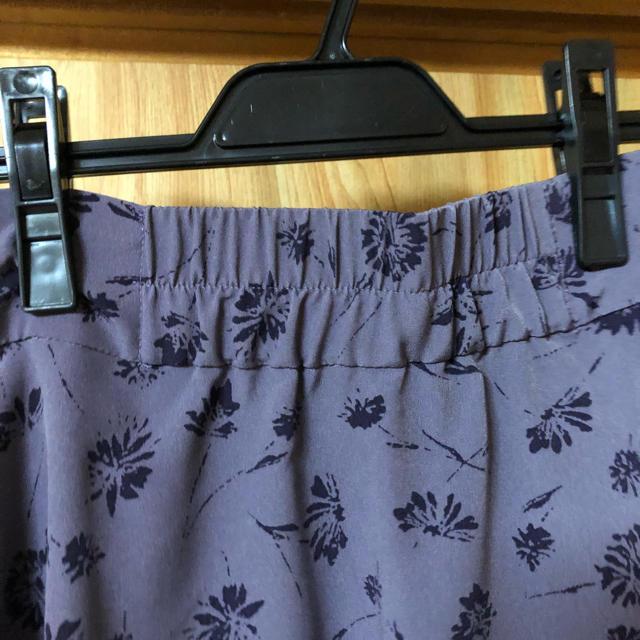 OPAQUE(オペーク)の✳︎新春セール ✳︎新品タグ付き オペークドット フラワーミモレスカート レディースのスカート(ロングスカート)の商品写真