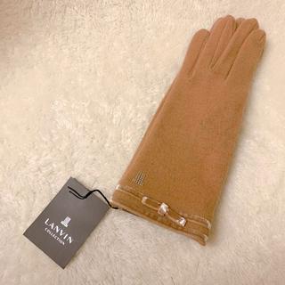 ランバンオンブルー(LANVIN en Bleu)の★新品未使用★ランバン 手袋(手袋)